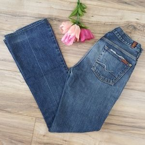 7 For All Man Kind💐Boot💐Size 27